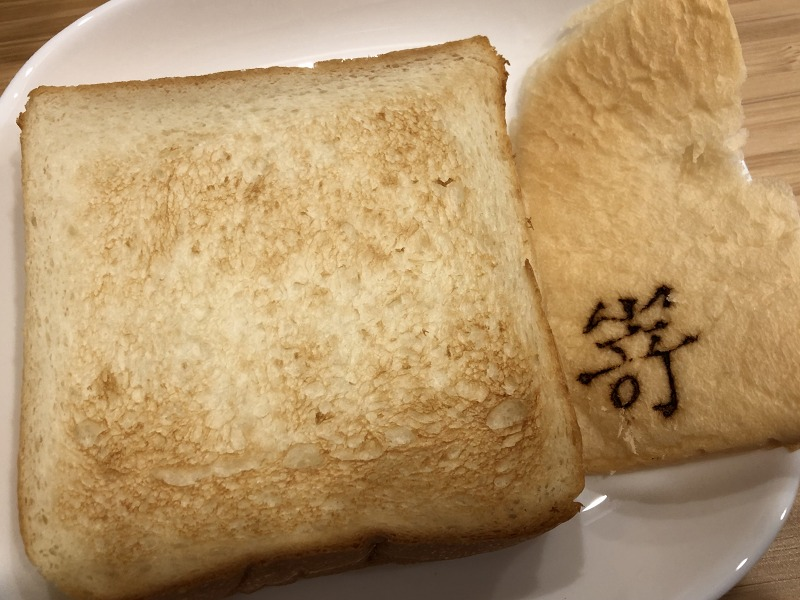 pan_sakimoto