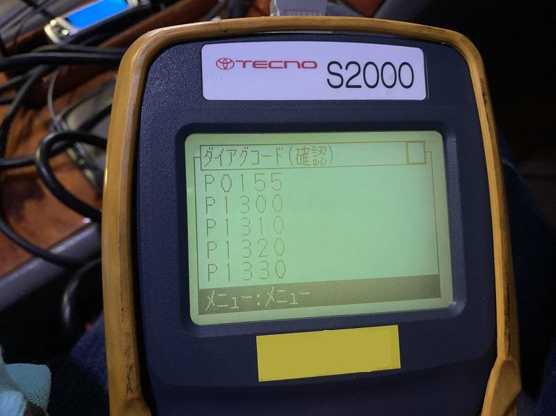 daiagu s2000