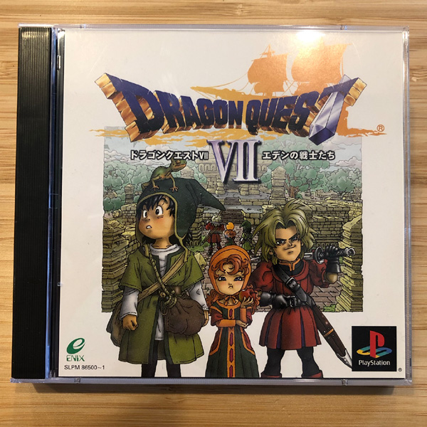 dq7_ps